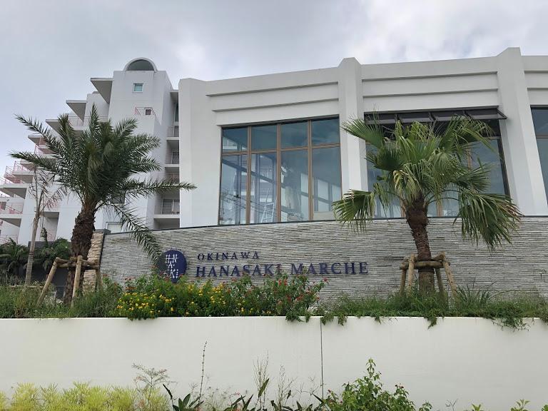 アラマハイナの商業施設ハナサキマルシェ