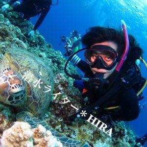 潜水ライターHIRA