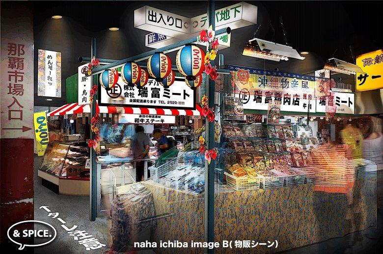 国際通りのれん街は沖縄食材店舗が並ぶ