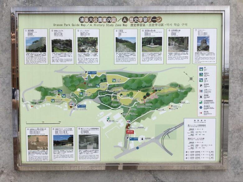 ハクソー・リッジ」の舞台(前田高地・浦添城)の案内図