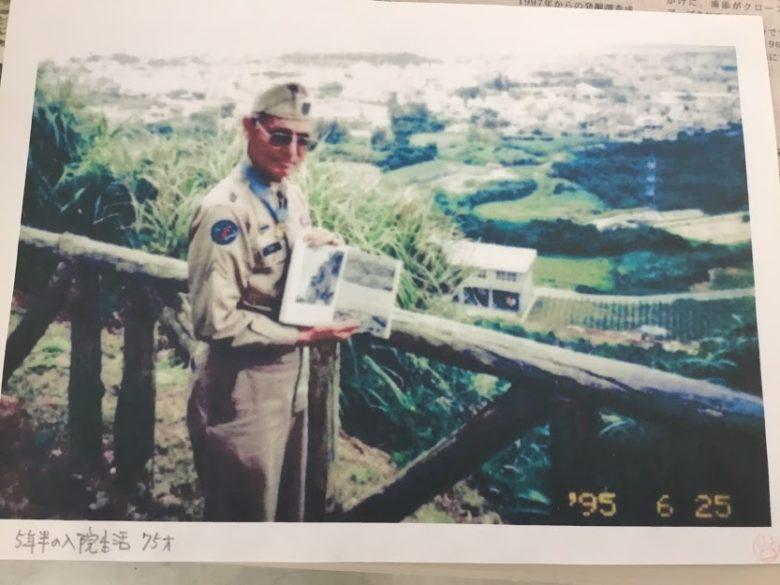 ハクソー・リッジ」の舞台(前田高地・浦添城)を語るにはこの人
