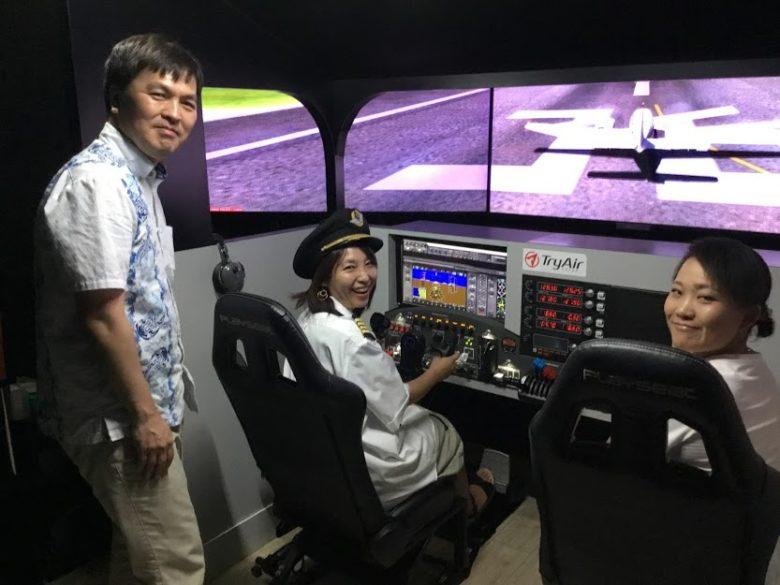 那覇空港から嘉手納基地へ?!フライトシュミレーターで飛んだ!
