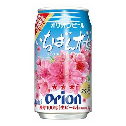 キャンプでのみたいオリオンビールのいちばん桜