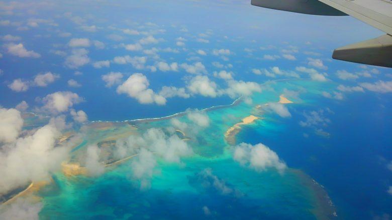 久米島を飛び立った後に見えたハテの浜