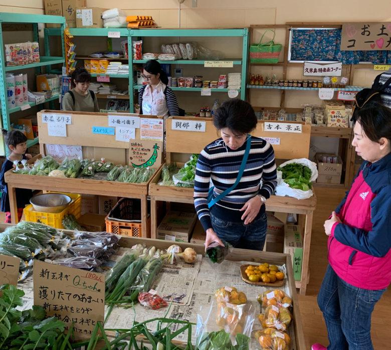 久米島沖縄への移住前に、スーパーも体験・下見です。