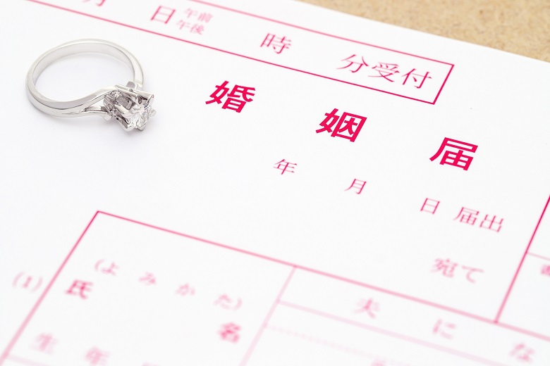 婚姻届は沖縄県オリジナルのご当地デザインで入籍しませんか?