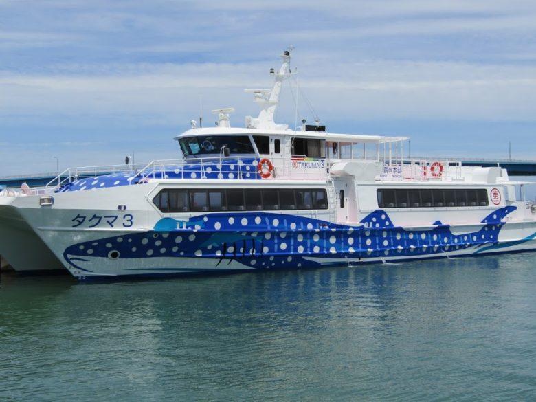 本部港の高速船