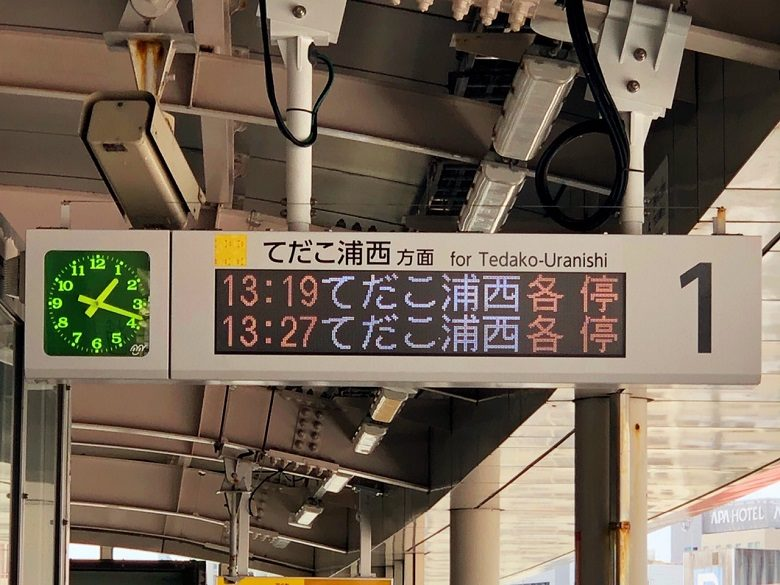 ゆいレール延長区間開業で首里駅の文字が消えた
