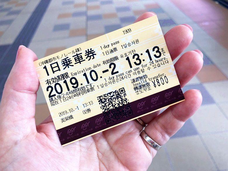 ゆいレール延長区間開業で1日券で載ってきた。