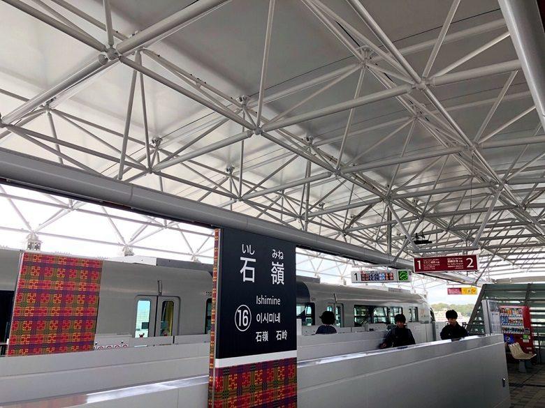 ゆいレール延長区間㊗開業で石嶺駅
