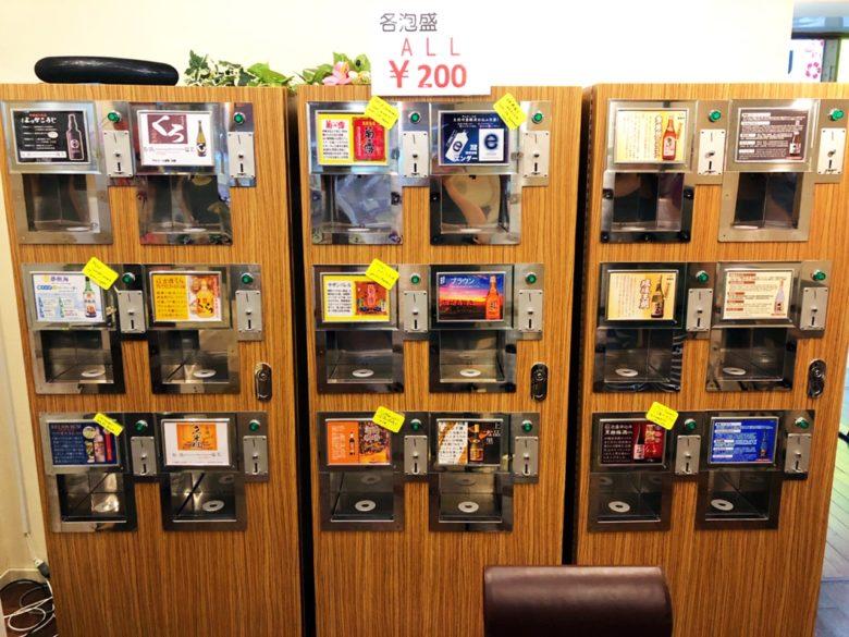 牧志公設市場近くの泡盛自動販売機があるお店でなんと1杯200円
