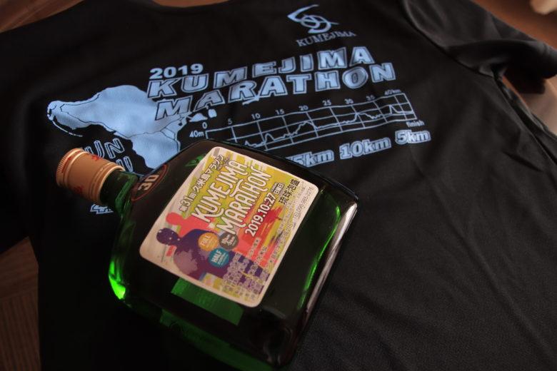 久米島マラソンの参加賞は泡盛とTシャツ