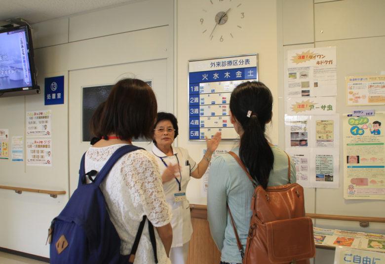 久米島への移住前に、体験・下見ツアーに参加しよう