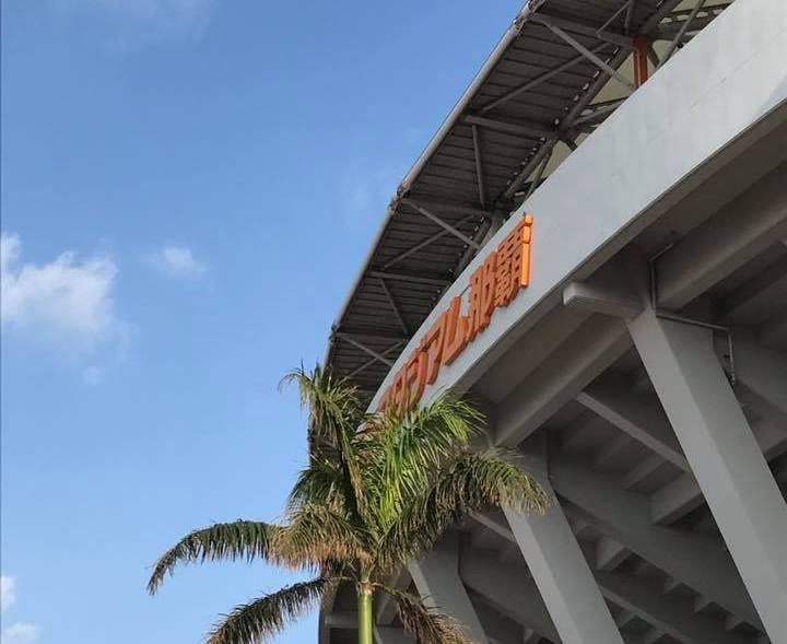 沖縄プロ野球キャンプで使用するセルラースタジアム那覇