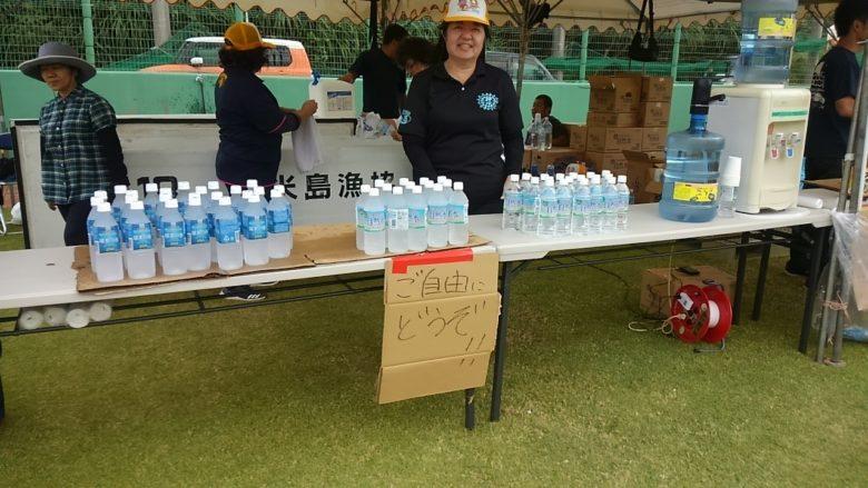 久米島マラソン完走後にも給水所