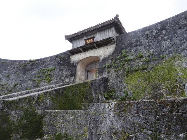 久慶門は首里城への入口