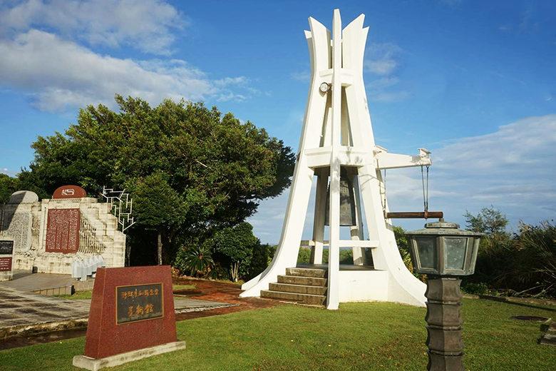 平和祈念の鐘