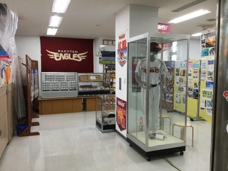 久米島空港内東北楽天イーグルス展示ブース