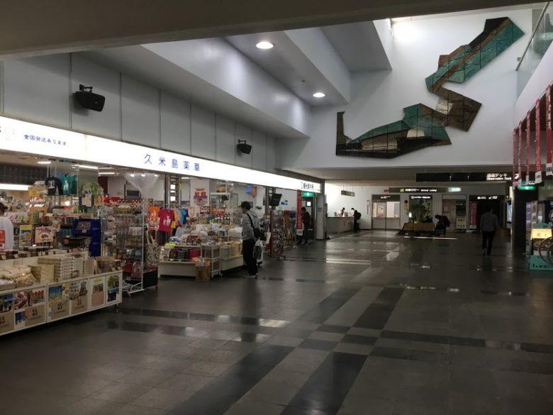 久米島空港売店