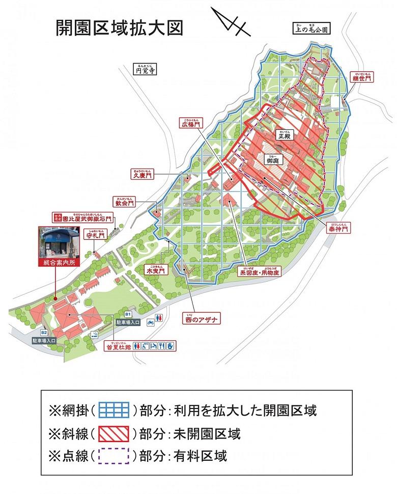 首里城公園のマップ