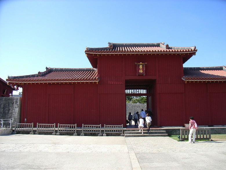 首里城の廣福門