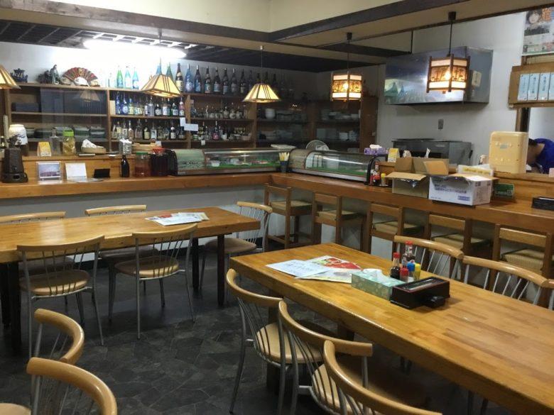 レストラン竜