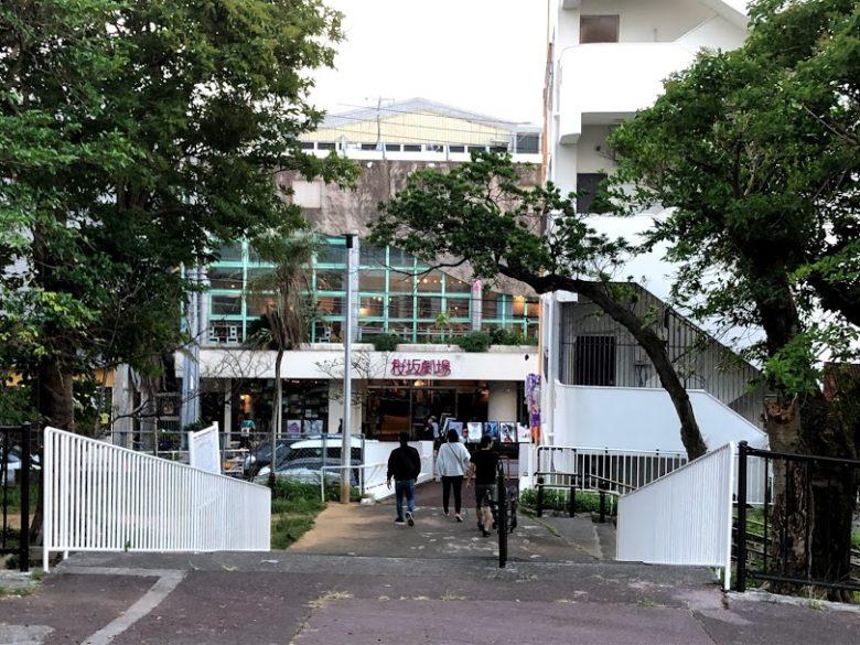 桜坂公園側の希望ヶ丘公園入口