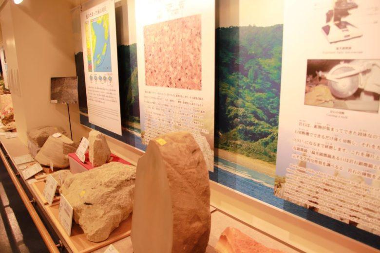 大石林山の石の博物館