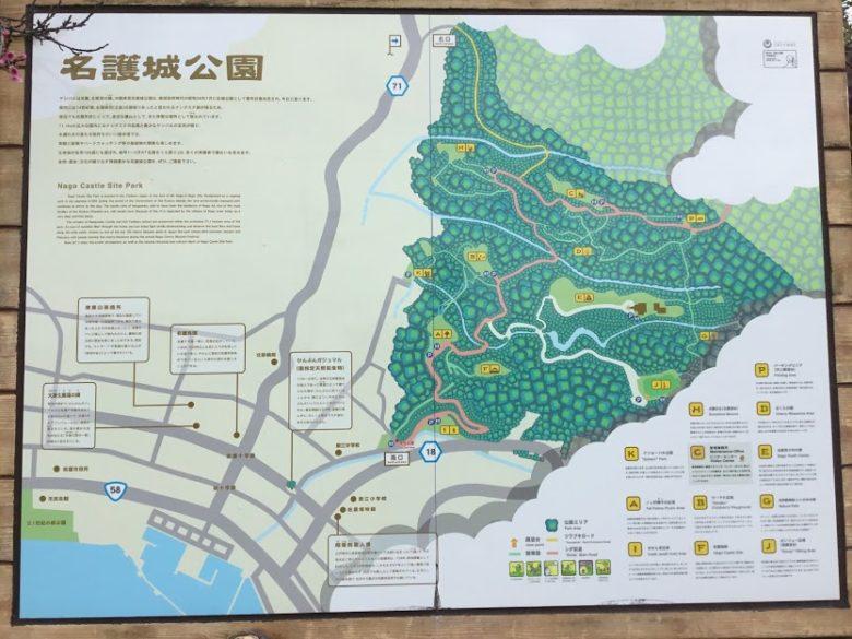 名護城公園の桜マップ