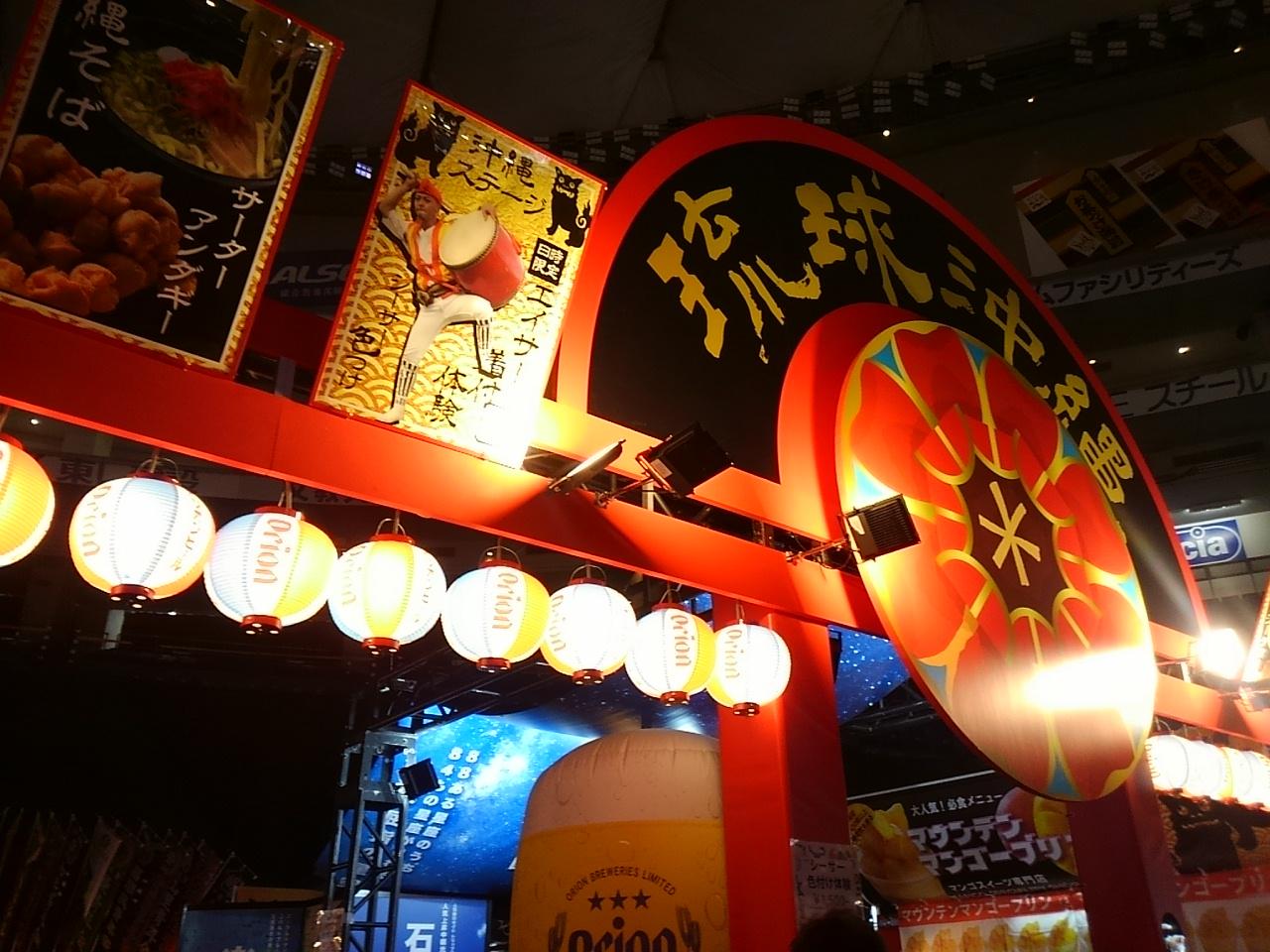 東京ドーム「ふるさと祭り東京」で沖縄を楽しむには