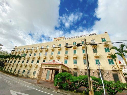 那覇空港近くのおすすめビジネスホテルはココ!
