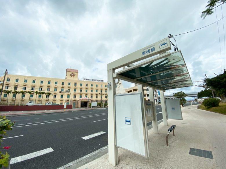 那覇空港から近い軍桟橋のバス停