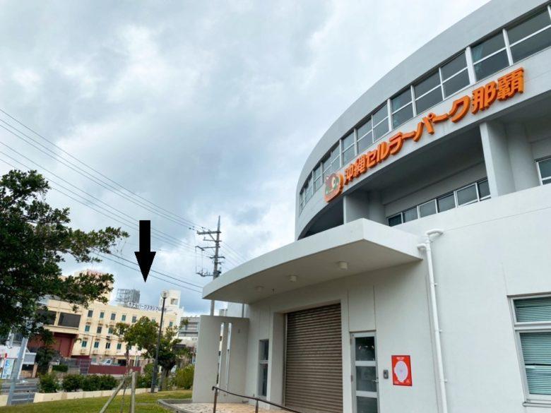 那覇空港から近いホテルパークスタジアム那覇の外観