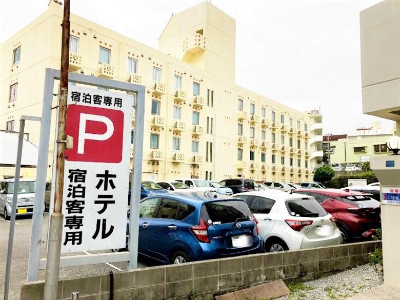 那覇市内で駐車場無料のおすすめホテル5選