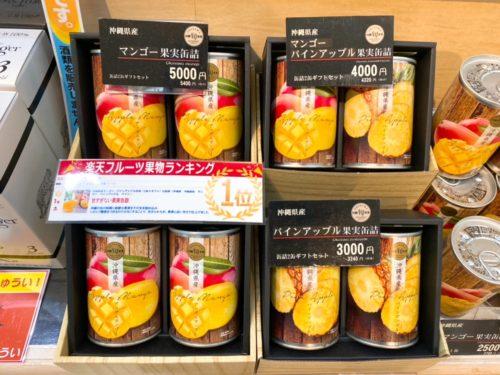 那覇空港で買える沖縄限定土産はコレ!@食べ物編!
