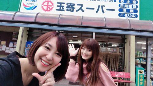 久米島のローカルスーパーが魅力タップリ!玉寄スーパー