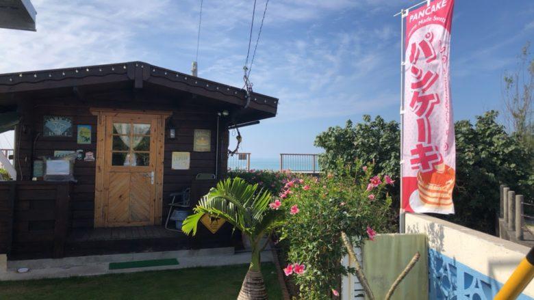 パンケーキのお店LUANAはオクマビーチにあります。