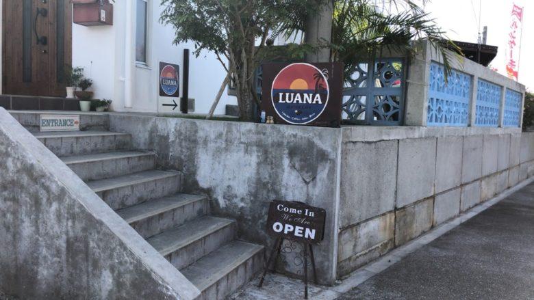 パンケーキのお店LUANAはオクマビーチ