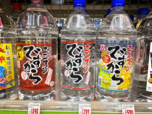 沖縄の激安スーパー「ユニオンですから」