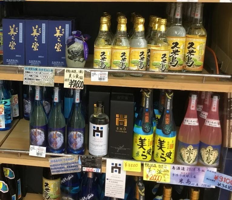 米島酒造のラインナップ
