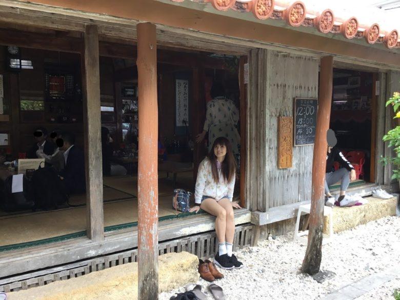 久米島の沖縄そばやん小は古民家