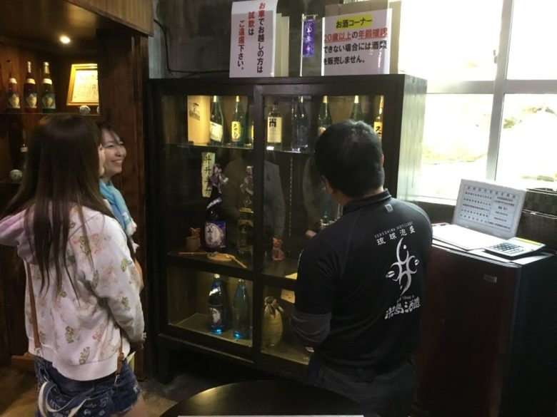 米島酒造の泡盛