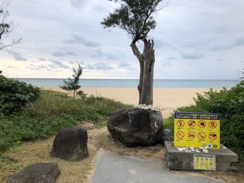 久米島星空撮影現場のアーラ浜