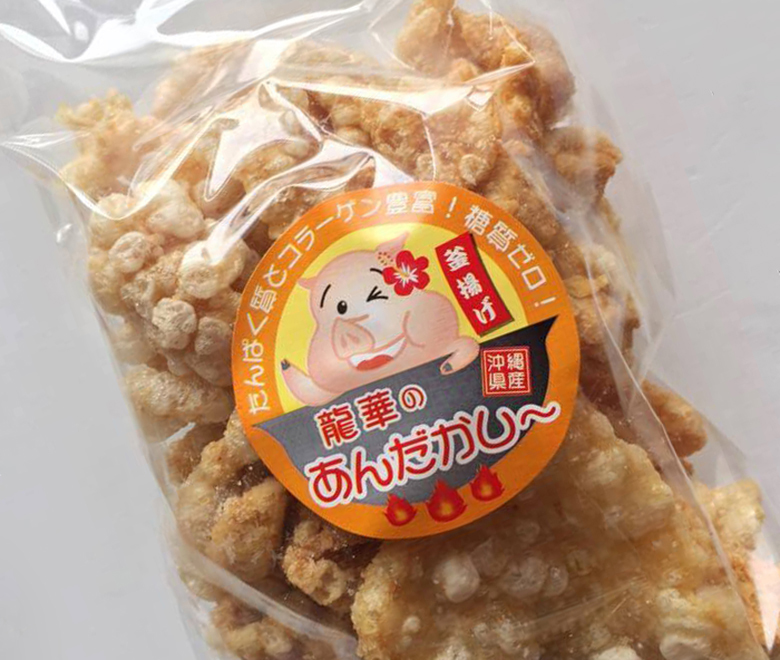 沖縄の駄菓子あんだかしー