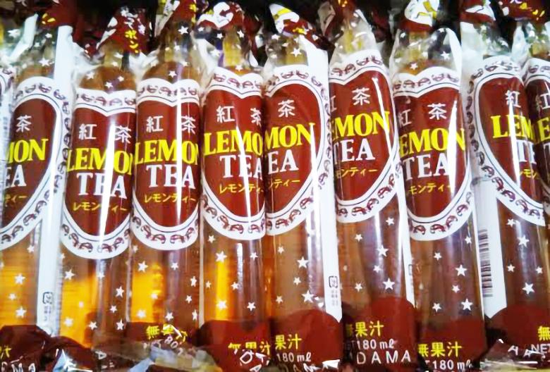 沖縄の駄菓子レモンティ