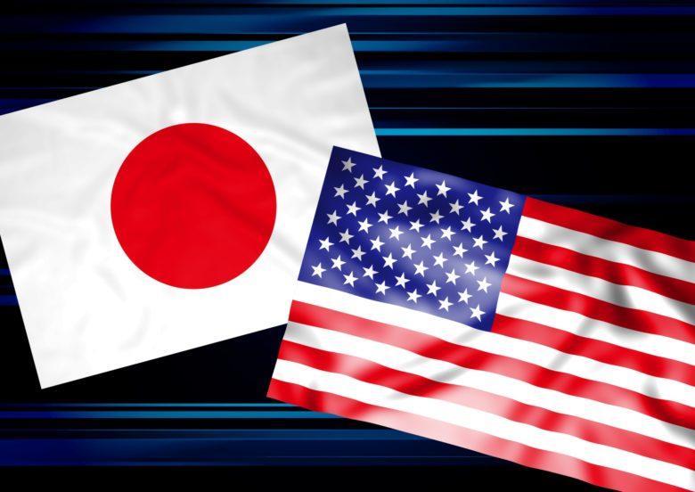 米国から沖縄本土復帰記念日