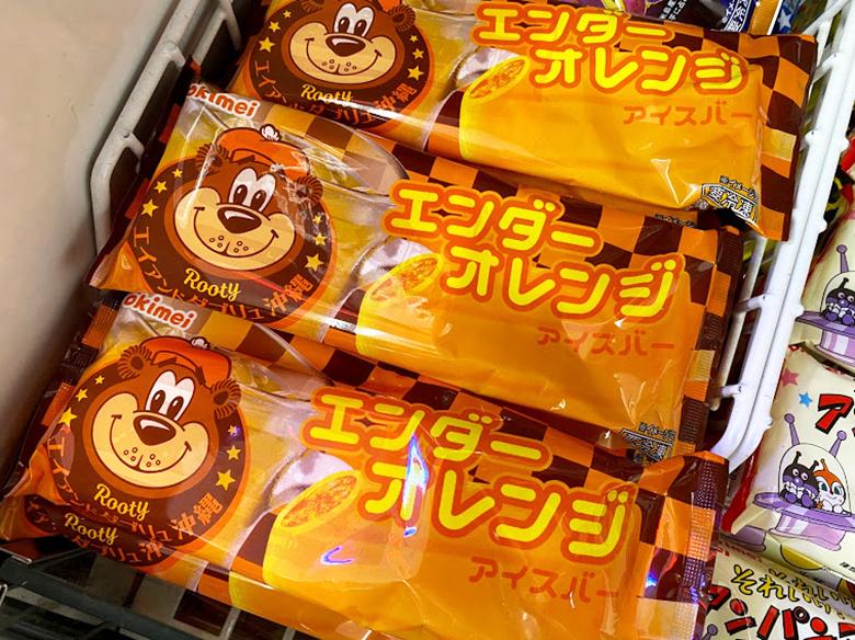 沖縄限定アイスはいかが?安くて美味しい!