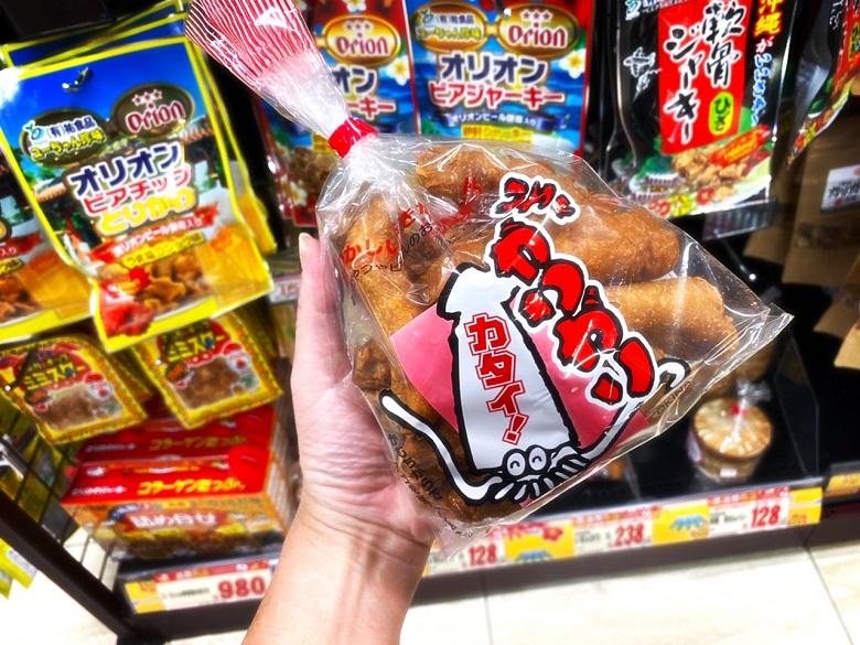 沖縄の駄菓子いちゃがりがり
