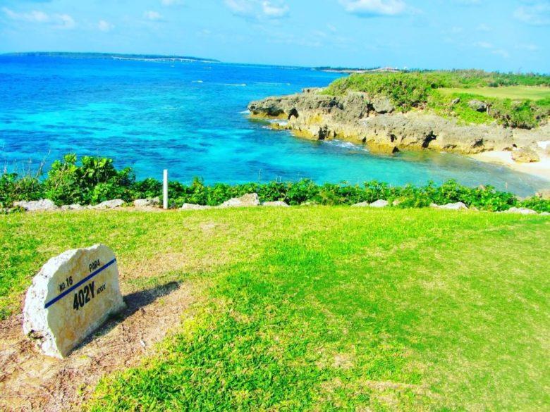 宮古島の海岸線ゴルフ場
