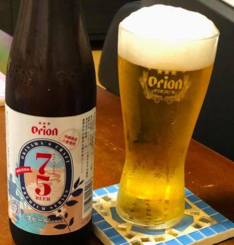 名護で生まれた「75ビール」の第三弾はヴァイッェン!